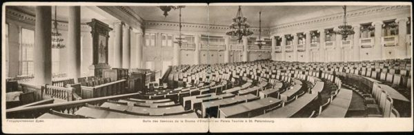Photograph of the main assembly hall of the Russian Duma, circa 1905